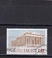 FRANCE  SERVICE OBLITERES : 1987 Y/T N°98 - Usati