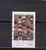 FRANCE  SERVICE OBLITERES : 1994 Y/T N°112 - Usati