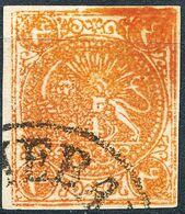 Stamp Iran Persia 1876 4s Used Lot21 - Iran