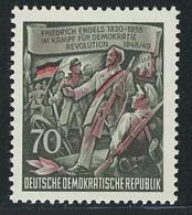 490A Friedrich Engels 70 Pf ** - Unclassified