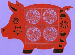 Liechtenstein 2018. Chinese New Year 2019. Year Of Pig. Fauna. Animals.  MNH - Ongebruikt