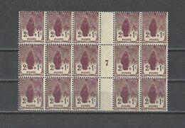 FRANCE.  YT   N° 229  Neuf **  1926 - Nuovi