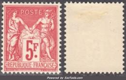 Le 5Fr Du Bloc De Paris 1925 Neuf * TB (Y&T N° 216 , Cote 160€) - Nuevos
