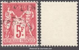 Le 5Fr Du Bloc De Paris 1925 Oblitéré TB (Y&T N° 216 , Cote 160€) - Used Stamps