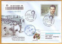2017 Moldova  FDC Nicolae Testemitanu. Surgeon. Medicine. Doctor. Scientist. Professor. The Institute.Street.The Ministr - Moldavia
