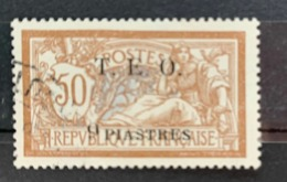 Syrie 1919  Y Et T N°9 O - Used Stamps