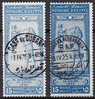 EG054 – EGYPTE – EGYPT – 1925 - INTERNATIONAL GEOGRAPHICAL CONGRESS - SG # 125(x2) USED 44 € - Oblitérés