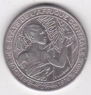 Banque Des Etats De L'Afrique Centrale. 500 Francs 1976 D Gabon - Gabon