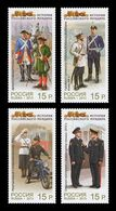 Russia 2013 Mih. 1979/82 Uniforms Jackets Of The Ministry Of Internal Affairs MNH ** - Ongebruikt