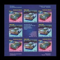 Russia 2013 Mih. 2000/01 Automobiles ZIL-111V And Sunbeam Alpine (M/S) (joint Issue Russia-Monaco) MNH ** - Neufs