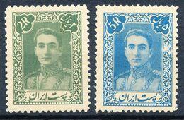 Stamp Iran Persia 1942 Mint Lot24 - Irán