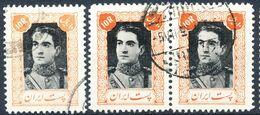 Stamp Iran Persia 1942 10r Used Lot27 - Iran
