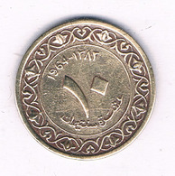 10 CENTIMES 1964 ALGERIJE /7085/ - Algeria