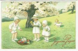 Illustrateur : Ebner Pauli. Enfants Et Lapin. Joyeuses Pâques. - Ebner, Pauli