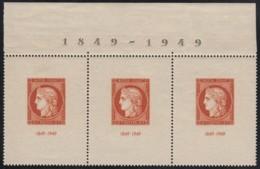 N°841b Bande De 3 Timbres Avec Marge 1849-1949, Neufs ** Sans Charnière - TB - France
