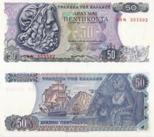 GREECE 50 DRACHMAE, 1978, P199, UNC - Grecia