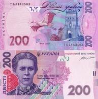 UKRAINE, 200 HRYVEN, 2014, P123d, UNC - Oekraïne