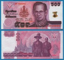 HELL BANKNOTE: THAILAND 500 BAHT LOT 5 BILLETS UNC - Fiktive & Specimen