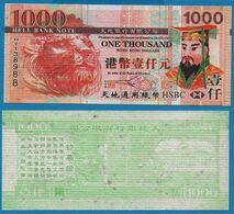 HELL BANKNOTE: HONG KONG 1000 DOLLARS LOT 5 BILLETS UNC - Hongkong
