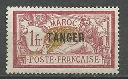 MAROC N° 95 NEUF*   CHARNIERE / MH - Nuevos