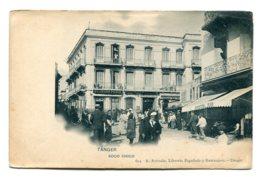 MOROCCO - Tanger (Tangier) - Socco Chico - Tanger
