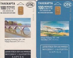 GREECE - Set Of 2 Cards, Painting, Katsigra Museum, 05/98, Used - Pittura