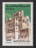 Syrie - 1988 - N°Yv. 832 - Yemen / Sana'a - Neuf Luxe ** / MNH / Postfrisch - Syria
