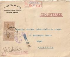 """1928 - Enveloppe D'OSAKA Pour ALGER  Cachet """"VIA SIBERIA LINE"""" + Divers Cachets - Briefe U. Dokumente"""