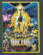 DVD Pokémon  Arceus  Et Le Joyau De Vie - Animation