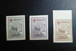 Série Muraille De Chine N 638/40 - 1912-1949 Republik