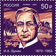 2020-2599 Russia 1v Ivan Bunin, Writer,poet,Nobel Prize Laureate MNH - Neufs