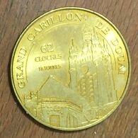 59 CARILLONS DE DOUAI 62 CLOCHES MÉDAILLE SOUVENIR MONNAIE DE PARIS 2010 JETON TOURISTIQUE MEDALS COINS TOKENS - Monnaie De Paris