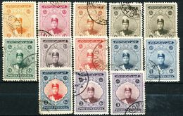 Stamp Iran Persia 1924 Used Lot54 - Irán