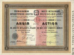 Ancienne Action - Sté Métallurgique Russo-Belge - Titre De 1911 - N° 76796 - Russia