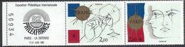 France N° 2142A Neuf ** 1981 - Nuovi