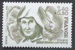 France N° 2150 Neuf ** 1981 - France