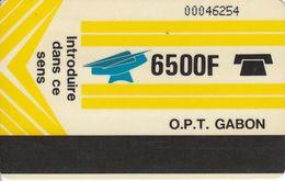 GAB-07 - Yellow - Reverse 4 - Gabon