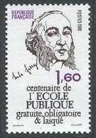 France N° 2167 Neuf ** 1981 - France