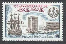 France N° 2170 Neuf ** 1981 - France