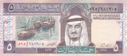 SAUDI ARABIA 5 RIYAL 1983 P-22 Correct Without Acting UNC PREFIX 595 - Saudi Arabia