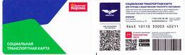 Transport  Card  Russia. Syktyvkar 2020 R - Russland