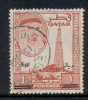 Qatar 1966 Oil Derrick Opt New Currency 1rial On 1r FU - Qatar