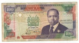 Kenya 100 Shill. 1989. F. - Kenia