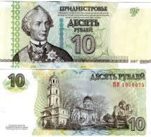 Transnistria - 10 Rubles 2007 2012 AUNC Lemberg-Zp - Moldavia