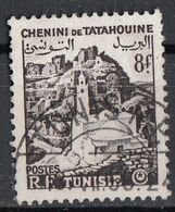 Tunisia 1954 Sc. 241 1928 View Of Tatahouine Used Tunisie - Unclassified