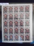 Bloc De 25 Timbres N° 196a  Surcharge Renversée  Yvert Et Tellier ** Neuf Sans Charnières - Unused Stamps