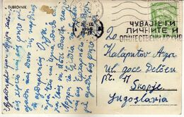 Croatia - Dubrovnik ,machine Postmark,slogan 1956 - 1945-1992 Socialist Federal Republic Of Yugoslavia