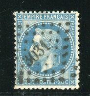 Superbe N° 29 Cachet PC Du GC 3031 ( Provins ) - 1863-1870 Napoleon III With Laurels