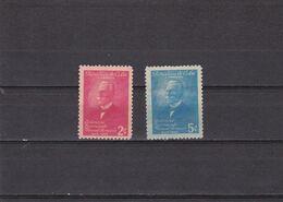 Cuba Nº 321 Al 322 - Unused Stamps