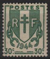 FR 1687 - FRANCE N° 671 Neuf** Chaines Brisées - Ungebraucht